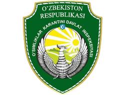 karantin-logo