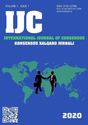 ijc-cover