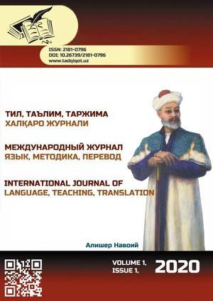 language-cover
