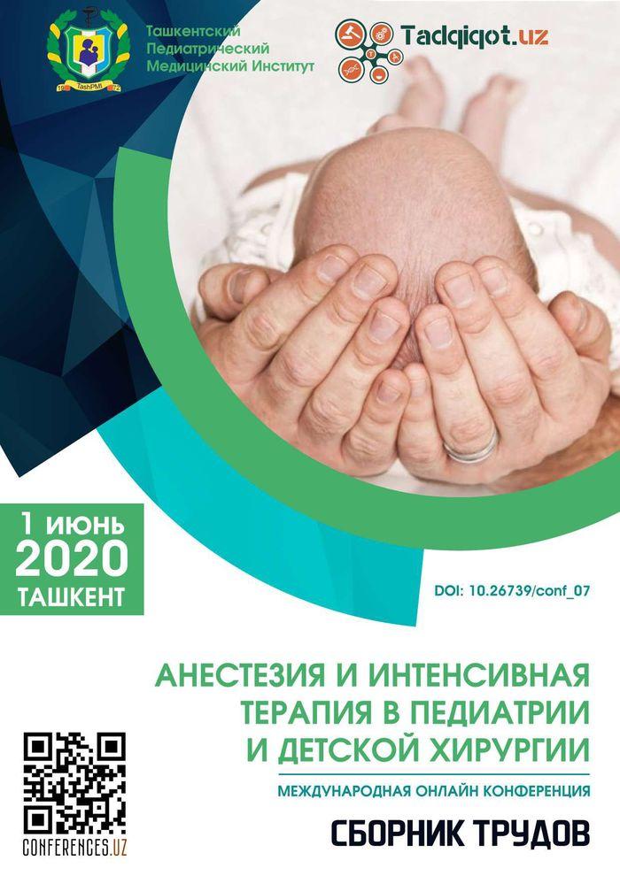 sbornik_2020-01